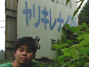 OSC2012北海道 講師:H.Hiro氏