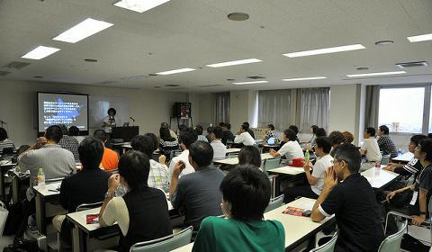 LDD Seminar Photo