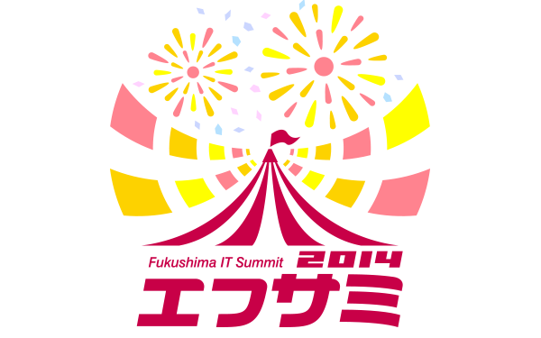 fsummit2014_logo